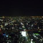 トヨタビルからの夜景